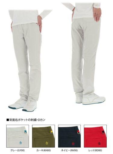 マンシングウェア Munsingwear レディース ストレッチ ロゴ刺繍 ロングパンツ MGWQJD03 2020年モデル [裾上げ対応1] 詳細3