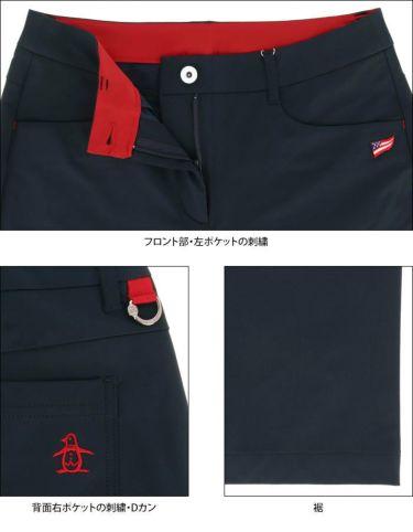 マンシングウェア Munsingwear レディース ストレッチ ロゴ刺繍 ロングパンツ MGWQJD03 2020年モデル [裾上げ対応1] 詳細5