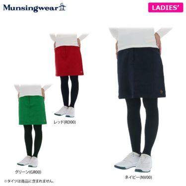 マンシングウェア Munsingwear レディース コーデュロイ ストレッチ スカート MGWQJE04 2020年モデル 詳細1
