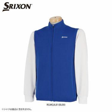 スリクソン SRIXON メンズ 撥水 ロゴ刺繍 フルジップ ニットベスト RGMQJL81 2020年モデル 詳細1