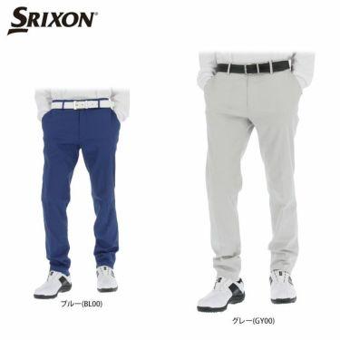 スリクソン SRIXON メンズ ロゴ刺繍 ストレッチ ロングパンツ RGMQJD04 2020年モデル [裾上げ対応1] 詳細1