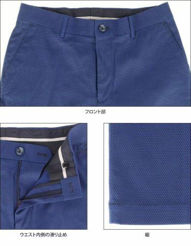 スリクソン SRIXON メンズ ロゴ刺繍 ストレッチ ロングパンツ RGMQJD04 2020年モデル [裾上げ対応1] 詳細5