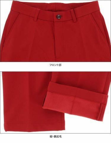 スリクソン SRIXON メンズ 撥水 裏起毛 ストレッチ ロングパンツ RGMQJD08 2020年モデル [裾上げ対応1] 詳細5