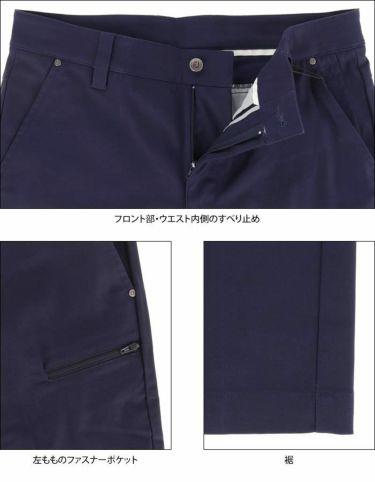 フットジョイ FootJoy メンズ 9ポケット 4WAYストレッチ テーパード ロングパンツ FJ-F20-P04 2020年モデル [裾上げ対応1●] 詳細5