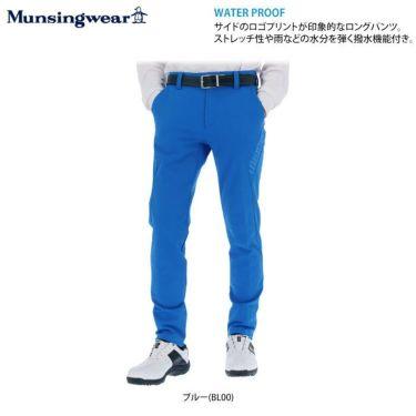 マンシングウェア Munsingwear メンズ ストレッチ 撥水 ロゴプリント ロングパンツ MEMQJD03 2020年モデル [裾上げ対応1] 詳細2