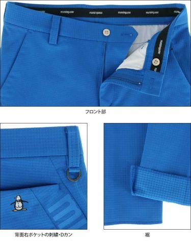 マンシングウェア Munsingwear メンズ ストレッチ 撥水 ロゴプリント ロングパンツ MEMQJD03 2020年モデル [裾上げ対応1] 詳細5