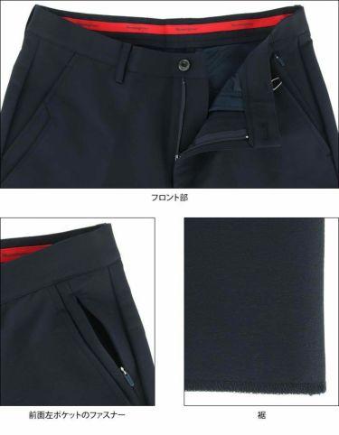 マンシングウェア Munsingwear メンズ ストレッチ UVカット ロングパンツ MGMPJD11 2020年モデル [裾上げ対応1] 詳細5