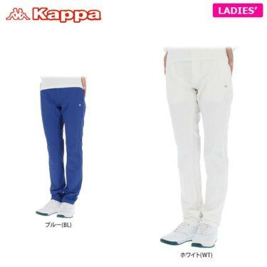 カッパ Kappa レディース 撥水 ストレッチ ロングパンツ KGA62PA62 2020年モデル [裾上げ対応1] 詳細1