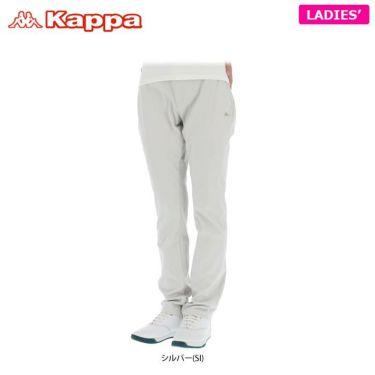カッパ Kappa レディース 防風 ストレッチ ロングパンツ KGA62PA67 2020年モデル 詳細1