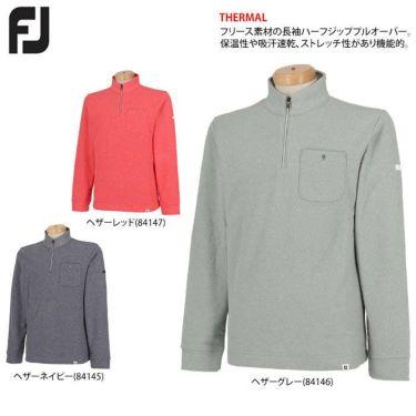 フットジョイ FootJoy メンズ ポケット付き フリース 長袖 ハーフジップ プルオーバー FJ-F20-M01 2020年モデル 詳細2