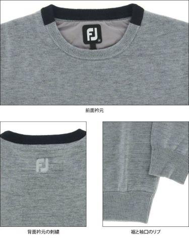 フットジョイ FootJoy メンズ ロゴ刺繍 防風 裏地付き ウール混 長袖 クルーネック セーター FJ-F20-M08 2020年モデル 詳細4