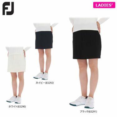 フットジョイ FootJoy レディース ロゴ刺繍 4WAYストレッチ インナーショーツ一体型 スカート FJW-F19-P01 詳細1