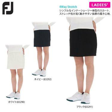 フットジョイ FootJoy レディース ロゴ刺繍 4WAYストレッチ インナーショーツ一体型 スカート FJW-F19-P01 詳細2