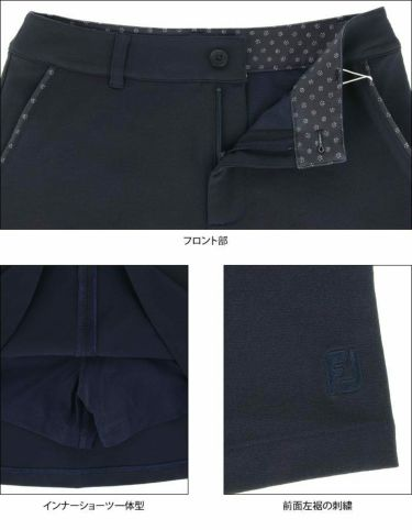 フットジョイ FootJoy レディース ロゴ刺繍 4WAYストレッチ インナーショーツ一体型 スカート FJW-F19-P01 詳細5