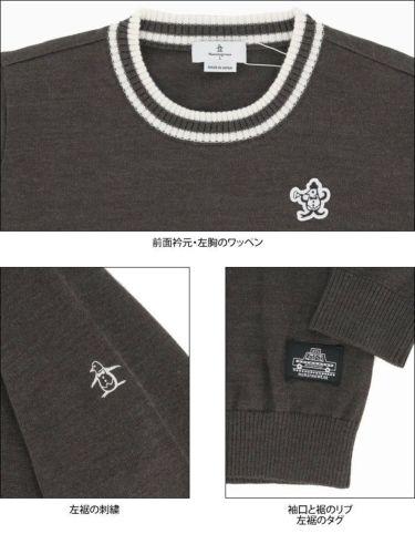 マンシングウェア Munsingwear レディース ロゴワッペン ビッグアップルモチーフ 長袖 クルーネック セーター MGWQJL07 2020年モデル 詳細4