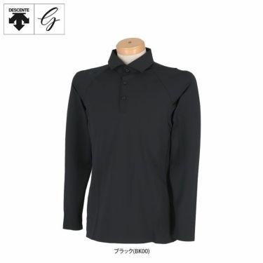 デサントゴルフ DESCENTE GOLF メンズ ハイストレッチ メッシュ切替 無縫製 長袖 ポロシャツ DGMMJB17 2020年モデル 詳細1