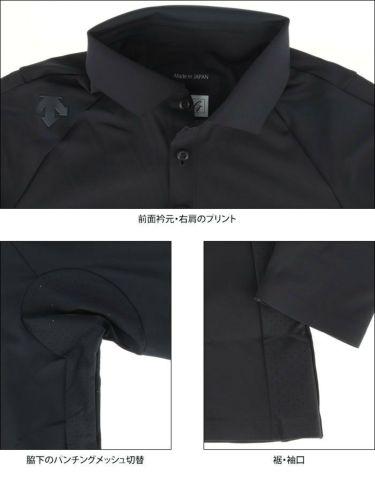 デサントゴルフ DESCENTE GOLF メンズ ハイストレッチ メッシュ切替 無縫製 長袖 ポロシャツ DGMMJB17 2020年モデル 詳細5