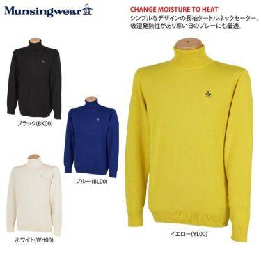 マンシングウェア Munsingwear メンズ ロゴ刺繍 長袖 タートルネック セーター MLMQGL07 2020年モデル 詳細2