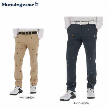 マンシングウェア Munsingwear メンズ 飛び柄 モチーフ刺繍 ストレッチ ロングパンツ MGMQJD08 2020年モデル [裾上げ対応1] 詳細1