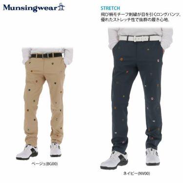 マンシングウェア Munsingwear メンズ 飛び柄 モチーフ刺繍 ストレッチ ロングパンツ MGMQJD08 2020年モデル [裾上げ対応1] 詳細2