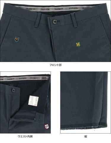 マンシングウェア Munsingwear メンズ 飛び柄 モチーフ刺繍 ストレッチ ロングパンツ MGMQJD08 2020年モデル [裾上げ対応1] 詳細5