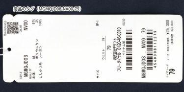 マンシングウェア Munsingwear メンズ 飛び柄 モチーフ刺繍 ストレッチ ロングパンツ MGMQJD08 2020年モデル [裾上げ対応1] 詳細6