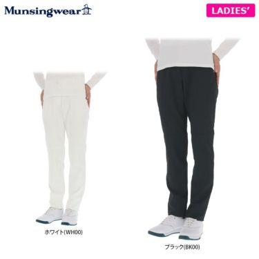 マンシングウェア Munsingwear レディース ストレッチ ロゴプリント ロングパンツ MEWPJD01 2020年モデル [裾上げ対応1] 詳細1