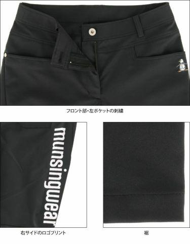 マンシングウェア Munsingwear レディース ストレッチ ロゴプリント ロングパンツ MEWPJD01 2020年モデル [裾上げ対応1] 詳細5