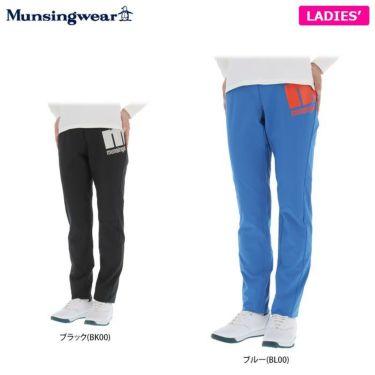 マンシングウェア Munsingwear レディース ストレッチ 防風 ロゴプリント ロングパンツ MEWQJD03 2020年モデル [裾上げ対応1] 詳細1