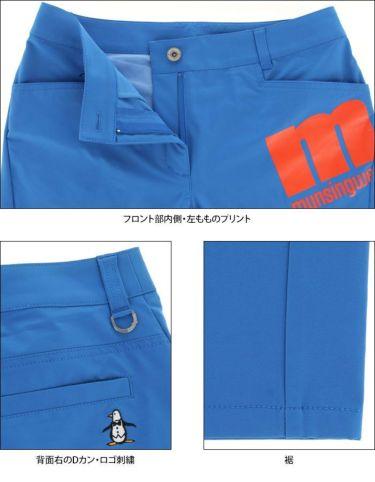 マンシングウェア Munsingwear レディース ストレッチ 防風 ロゴプリント ロングパンツ MEWQJD03 2020年モデル [裾上げ対応1] 詳細5