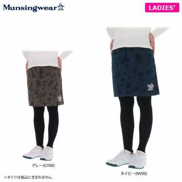 マンシングウェア Munsingwear レディース ストレッチ 総柄 起毛ツイル スカート MGWQJE06 2020年モデル 詳細1