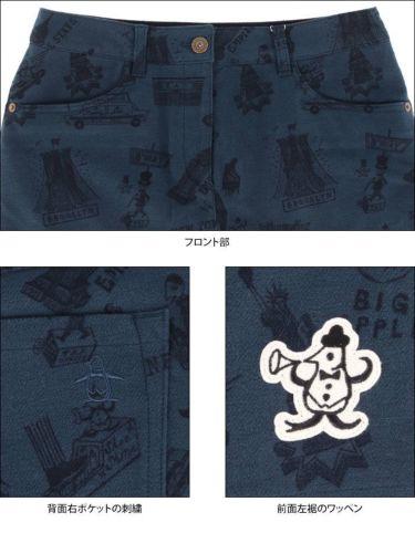マンシングウェア Munsingwear レディース ストレッチ 総柄 起毛ツイル スカート MGWQJE06 2020年モデル 詳細5