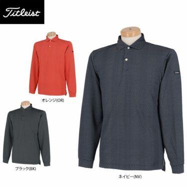 タイトリスト Titleist ヘリンボーン柄 ストレッチ 長袖 メンズ ポロシャツ TWMC2010 2020年モデル 詳細1