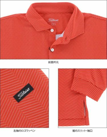 タイトリスト Titleist ヘリンボーン柄 ストレッチ 長袖 メンズ ポロシャツ TWMC2010 2020年モデル 詳細4