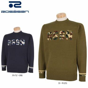 ロサーセン Rosasen メンズ 迷彩 オルテガ柄 長袖 クルーネック セーター 044-15911 2021年モデル 詳細1