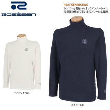 ロサーセン Rosasen メンズ ロゴプリント 起毛素材 長袖 ハイネック インナーシャツ 044-25912 2021年モデル 詳細2