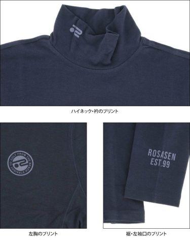 ロサーセン Rosasen メンズ ロゴプリント 起毛素材 長袖 ハイネック インナーシャツ 044-25912 2021年モデル 詳細4