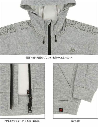 ニューバランスゴルフ メンズ SPORT ロゴプリント ストレッチ 長袖 フルジップ パーカー 012-1262002 2021年モデル 詳細4