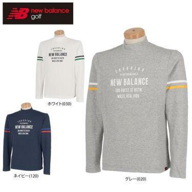 ニューバランスゴルフ メンズ METRO ストレッチ 長袖 モックネックシャツ 012-1267004 2021年モデル 詳細1
