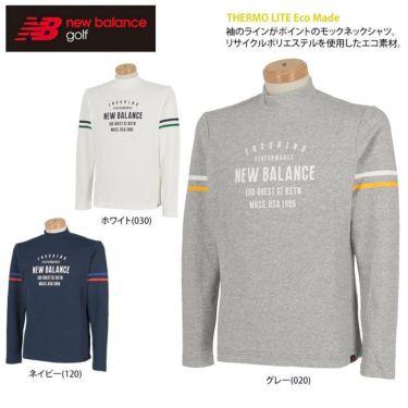 ニューバランスゴルフ メンズ METRO ストレッチ 長袖 モックネックシャツ 012-1267004 2021年モデル 詳細2