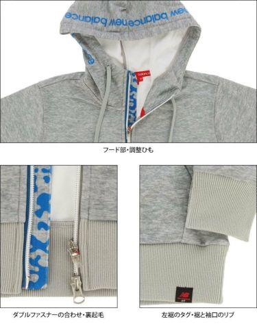 ニューバランスゴルフ レディース SPORT ダンボールニット 裏起毛 長袖 フルジップ パーカー 012-1262502 2021年モデル 詳細4