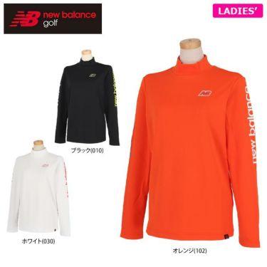 ニューバランスゴルフ レディース SUNNY PAC ストレッチ 長袖 モックネックシャツ 012-1267505 2021年モデル 詳細1