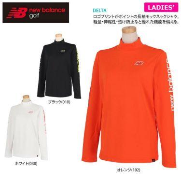 ニューバランスゴルフ レディース SUNNY PAC ストレッチ 長袖 モックネックシャツ 012-1267505 2021年モデル 詳細2