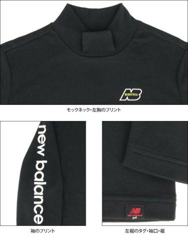 ニューバランスゴルフ レディース SUNNY PAC ストレッチ 長袖 モックネックシャツ 012-1267505 2021年モデル 詳細5