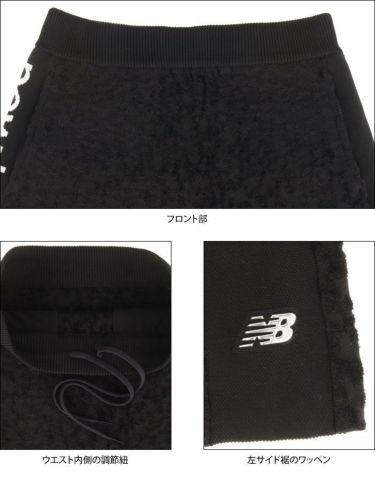 ニューバランスゴルフ レディース SPORT カモフラージュ柄 ストレッチ スカート 012-1234510 2021年モデル 詳細5