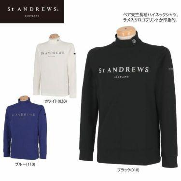 セントアンドリュース St ANDREWS メンズ ロゴプリント ベア天竺 長袖 ハイネックシャツ 042-1266951 2021年モデル 詳細2