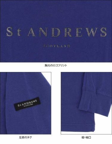 セントアンドリュース St ANDREWS メンズ ロゴプリント ベア天竺 長袖 ハイネックシャツ 042-1266951 2021年モデル 詳細4