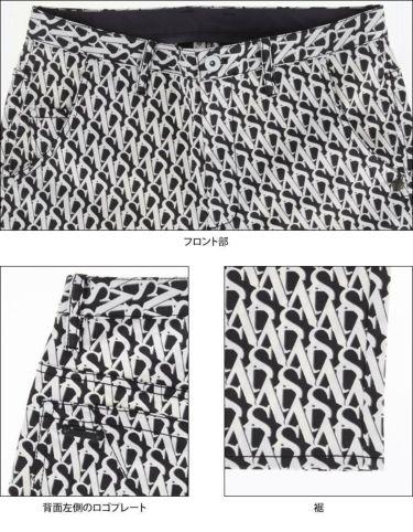 セントアンドリュース St ANDREWS メンズ 総柄 モノグラムプリント ストレッチ ロングパンツ 042-1231951 2021年モデル [裾上げ対応1●] 詳細5