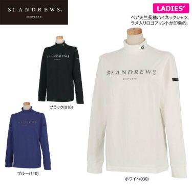 セントアンドリュース St ANDREWS レディース ロゴプリント ベア天竺 長袖 ハイネックシャツ 043-1266952 2021年モデル 詳細2