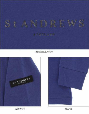 セントアンドリュース St ANDREWS レディース ロゴプリント ベア天竺 長袖 ハイネックシャツ 043-1266952 2021年モデル 詳細4